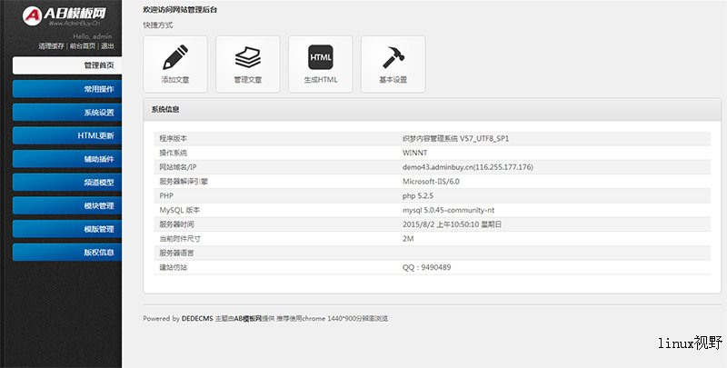 (自适应手机版)响应式织梦化工工业企业织梦dedecms模板源码