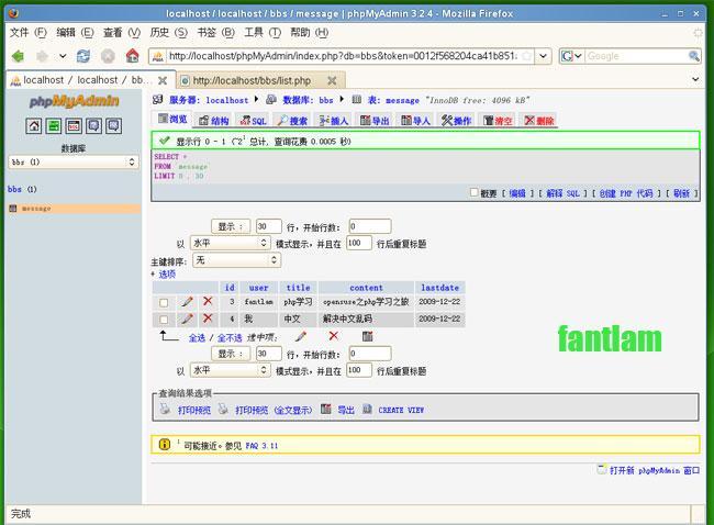 openSUSE之PHP学习之旅(2、中文乱码)