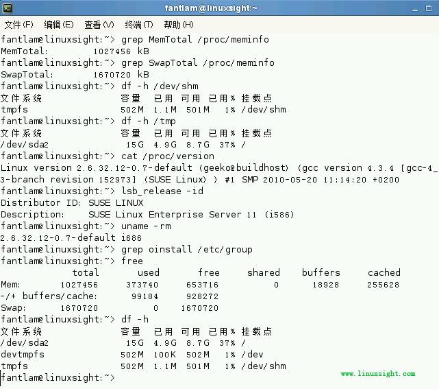 Suse Enterprise 11 安装Oracle 11.2(中)