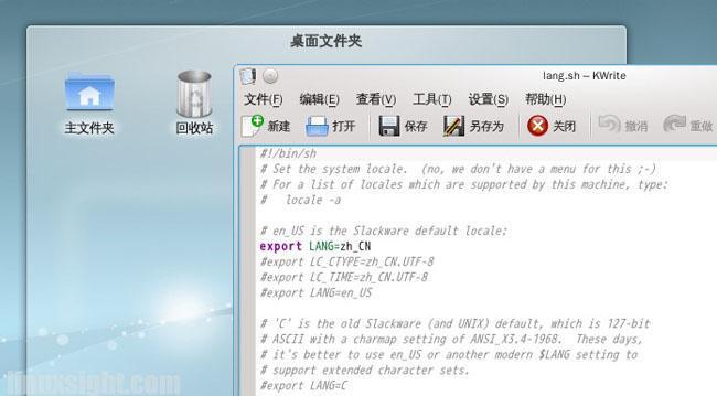 Slackware13.37中文环境配置