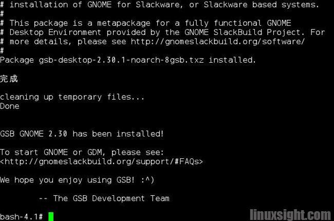 Slackware13.37安装GNOME2.3