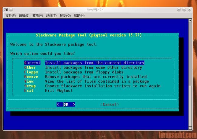 Slackware软件安装之txz/tgz