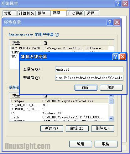 Android模拟器安装软件