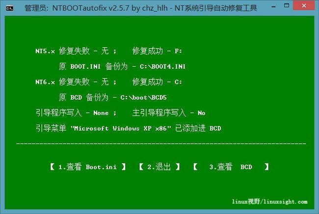 Windows 8修复工具NTBOOTautofix