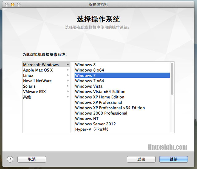 VMware Fusion 6